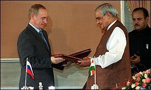Высказывания Президента РФ В.В.Путина и премьер-министра Индии А.Б.Ваджпаи о Н.К.Рерихе