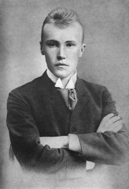 Н.К. Рерих