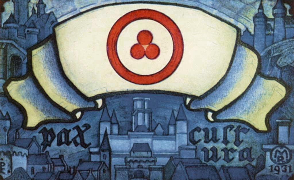 Н.К.Рерих. «Pax cultura». 1931 г.
