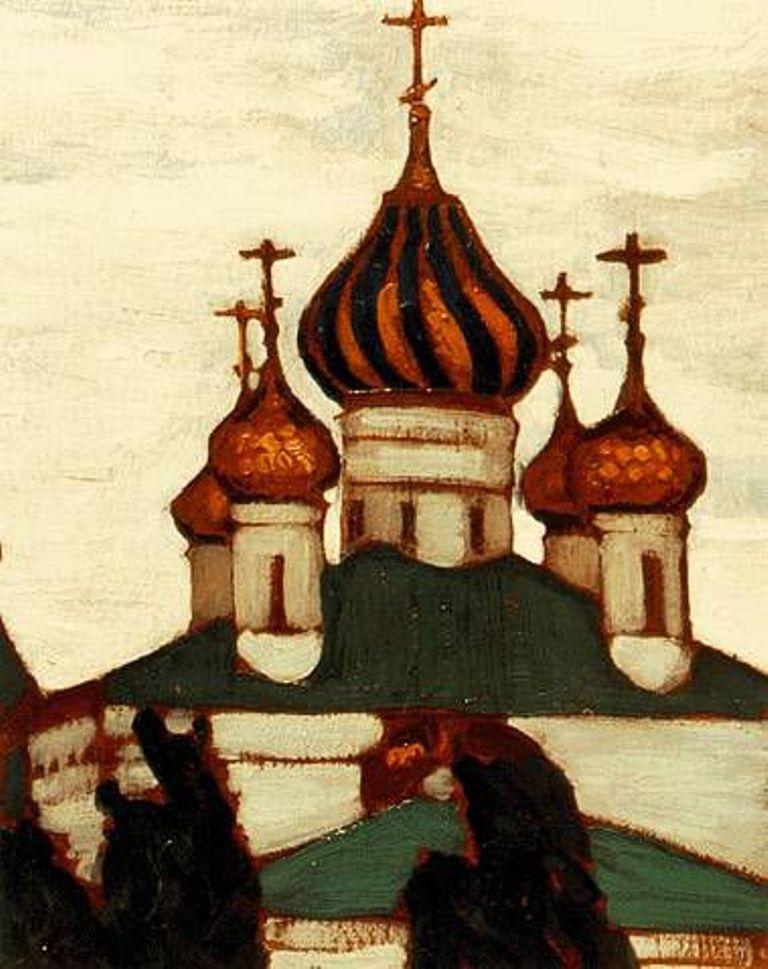Н.К. Рерих. Ярославль. Церковь Святого Власия