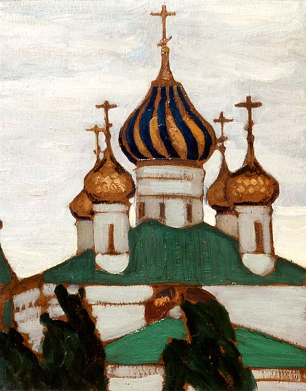 Н.К. Рерих. Церковь Святого Власия