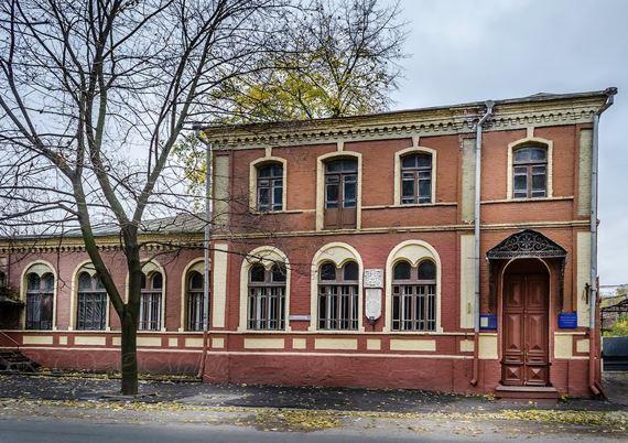 Дом семьи Фадеевых в Екатеринославе